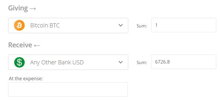 Convert Bitcoin to USD Dollar Exchange Step 2
