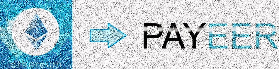 Convert Ethereum to Payeer Exchange